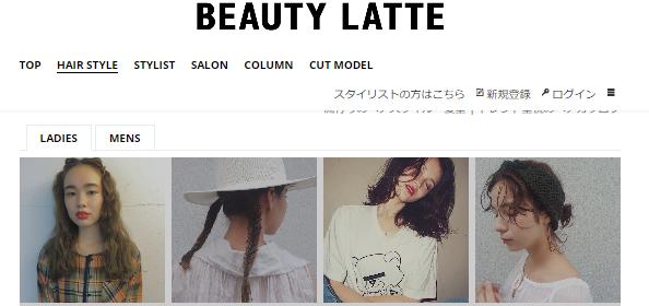 beauty latte